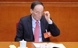 王岐山派出的巡視組開始指導中宣部的工作,顯示劉雲山權力進一步縮水。圖為中紀委書記王岐山2014年3月5日在北京兩會上。 (WANG ZHAO/AFP/Getty Images)