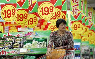 中國生產者價格連51個月通縮 消費者通膨減速