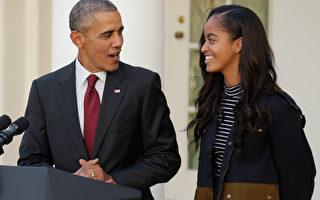 组图:奥巴马出席爱女毕业典礼 戴墨镜遮眼泪