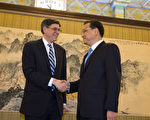 2016年2月,美國財長傑克盧和中共總理李克強會面。(Wu Hong - Pool/Getty Images)