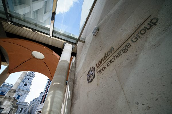 依美国制裁令 富时罗素剔除八家中企股票