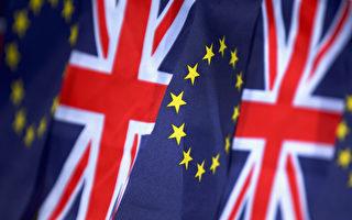 英国公民将在本周四进行被称为Brexit的公投,以决定是否继续留在欧盟。 (Christopher Furlong/Getty Images)