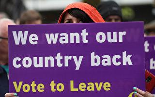 英國與歐盟分手 您需要瞭解的7件事