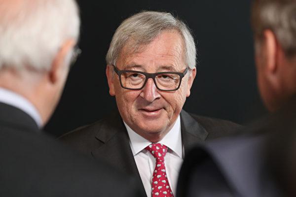 英国何时彻底脱欧 欧盟:准备好启动谈判