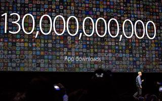 苹果开发者大会开幕 四大操作系统引关注