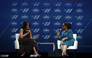 美国第一夫人米歇尔公开透露,她已经迫不及待地想离开白宫,期盼再次过上寻常生活。(Alex Wong/Getty Images)