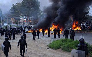 墨西哥教師示威引發警民衝突 導致6死53傷