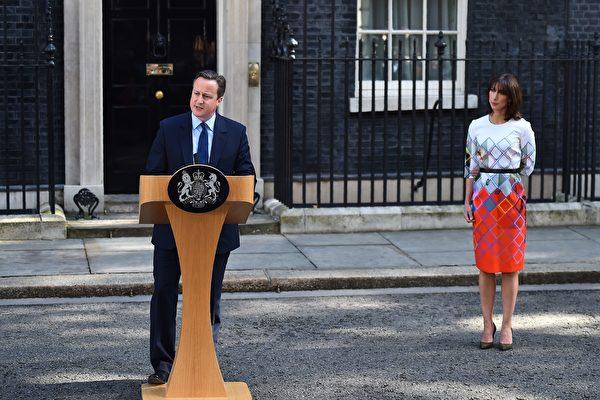 【直播】英国脱欧卡梅伦辞职 欧洲何去何从