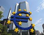 英国赢得脱欧公投出来后,荷兰政治家表示,这意味着欧盟需要进行实质性的改革。图为在法兰克福欧洲央行的总部前门的欧元标志。     (DANIEL ROLAND/AFP/Getty Images)