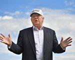 """川普6月25日访问苏格兰时,对德州分离主义者大泼冷水。他说:""""如果我当总统,德州绝不会这样做。""""(Jeff J Mitchell/Getty Images)"""