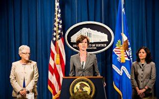美国司法部等相关部门发言人在有关与大众汽车达成和解协议的新闻发布会上。. (Photo by Pete Marovich/Getty Images)