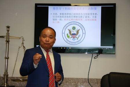 阿里巴巴(马云)证券欺诈集体诉讼案七家律师事务所原告律师之一的刘龙珠宣布,将在30日内提请第二巡回法庭重新审理阿里巴巴一案。(徐绣惠/大纪元)
