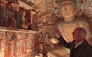 敦煌莫高窟壁画雕塑 洛盖蒂中心展出