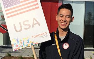 2015泛美锦标赛,舒之颢以一分之差饮恨,未能进入冠亚军之争。(舒之颢提供)
