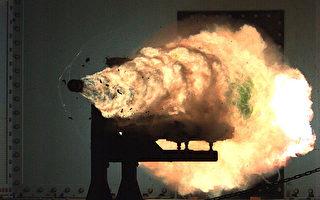 美國海軍正在利用電磁以超高速發射物體,速度比任何槍口射出的子彈都要快好幾倍。(維基百科公有領域)