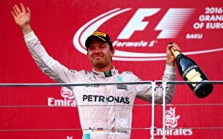 F1歐洲站,梅賽德斯車隊的羅斯伯格一路領跑奪冠。(Dan Istitene/Getty Images)