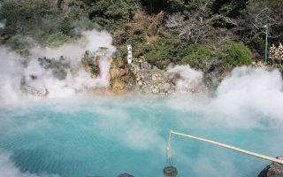 由不同顏色溫泉組成的日本知名景點「別府地獄」,是九州旅遊必去景點。(足成網站提供)