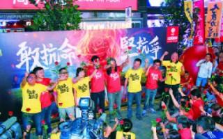 人力及社民連宣佈組成選舉聯盟出戰九月立法會選舉。(蔡雯文/大紀元)