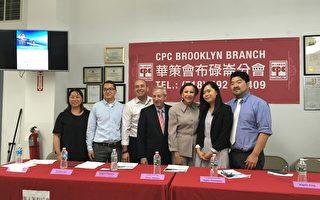 紐約首位華裔女生北極探險 國會議員歡送