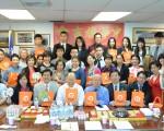 主辦單位14日宣傳「2016國際觀光暨臺灣旅遊節」。 (中華總商會提供)