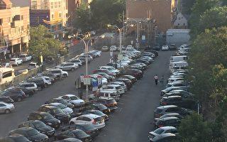 法拉盛第三停车场建案获市议会通过 或九月开工