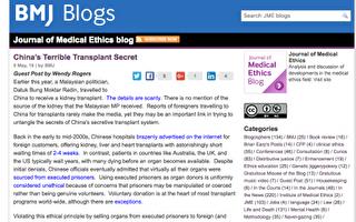 英國醫學期刊:《中國可怕的秘密移植》