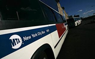 紐約200輛公交車將測試防撞系統