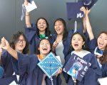 苦读四年终于毕业的学生们开心不已。 (李凯文/大纪元)