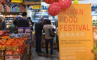 """""""台湾食品节""""新州H-Mart精彩开幕"""