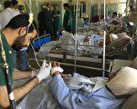 6月20日早上遭自殺炸彈襲擊的受傷警衛在阿富汗首都喀布爾一家醫院接受治療。(加通社)