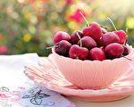 櫻桃、水果王后與東方美人