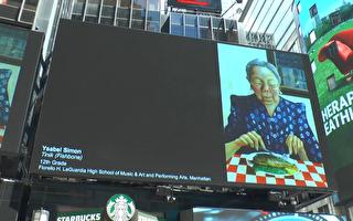 西蒙的畫作:吃牛排的祖母。 (韓瑞/大紀元)