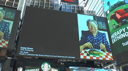 西蒙的画作:吃牛排的祖母。 (韩瑞/大纪元)