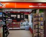何女士在悉尼南區好事圍(Hurstville)經營的tsg連鎖煙店被問題少年困擾。(安平雅/大紀元)