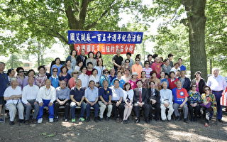 """中国国民党驻纽约皇后分部,18日在皇后区Alley Pond公园,举办""""纪念国父诞辰150周年""""纪念活动,130多名党员与佳宾到场共贺。(国民党皇后分部提供)"""