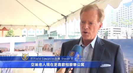 Filfieldcompanies主席StevenFiffield介绍项目前景。(大纪元)