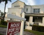 佛州好莱坞市的一栋待售房屋(Joe Raedle/Getty Images)