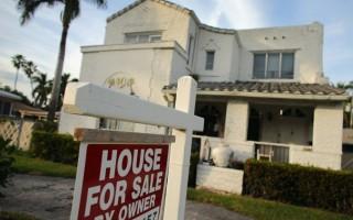 美國翻賣房屋上季增20% 投資回報佛州排前