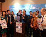 牛毓琳6日晚在华埠宣布角逐第65选区州众议员席位。 (蔡溶/大纪元)