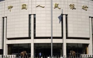 中共央行表示,对经营出现风险的金融机构要允许其重组、倒闭。该发言引发了市场一恐慌传言。 (AFP)