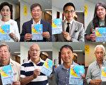 香港梁振英政府蓄意借強制收回比賽場地,企圖阻撓破壞這場國際性的舞蹈大賽,引起香港政界、藝術文化界的強烈關注,譴責中共與港府政治干預藝術自由。