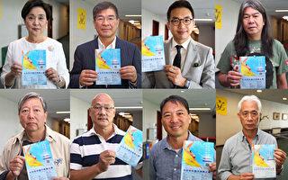 香港政要谴责港府粗暴阻国际艺术赛事
