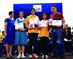 左起陈副校长、陈嘉璇、许诗萍、洪雪婷、庄天盈父亲。 (大纪元)