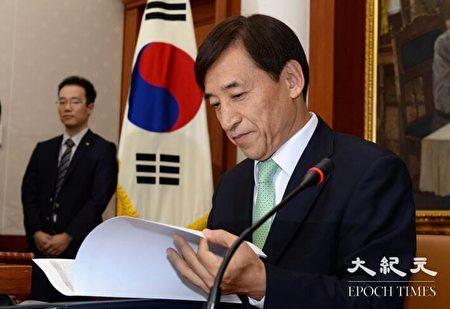 圖為韓國央行總裁李柱烈(大紀元資料圖)