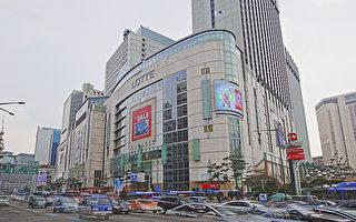 韓樂天集團貪污行賄案被查 傳涉前總統李明博