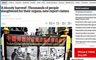 纽主流媒体:成千上万人被中共屠杀盗卖器官