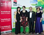 6月11日,多倫多華人Kam Lo、 Albrey Yeung、 Peter Chang、 Emily Lee出席第12屆「希望綻放」慈善晚宴。(主辦提供圖片)