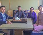 赵桂心一家在旧金山湾区,左起:于洋、赵国良、桂柏玲、赵桂心。(于洋提供)