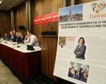 6月7日上午,加拿大台灣友好協會在渥太華國會舉辦論壇。(任僑生/大紀元)