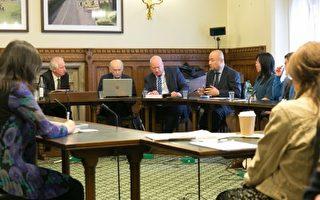 中共「強摘器官」罪震驚英國上下兩院議員